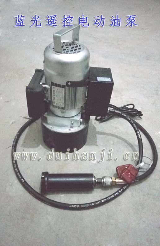 自动遥控超高压电动油泵
