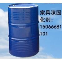 大连75固化剂厂家出厂价,北京山东国标PU家具漆固化剂厂家直