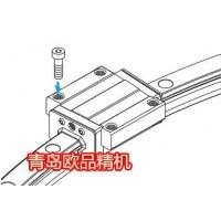 THK弧形导轨HCR15A+60/400R