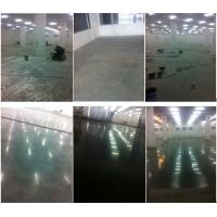 大谋本慧地坪工程案例,陕西省中行金库混凝土密封固化剂地坪