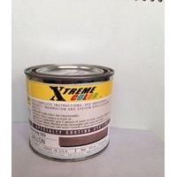 大谋本慧引进美国进口爱克西姆(Xtreme)混凝土彩色固化剂