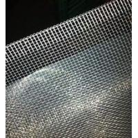 供应铝合金窗纱/高镁铝合金窗纱18*18/永不生锈窗纱
