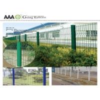 广东广科锌钢网栏、锌钢网栏、铁艺网栏、道路网栏