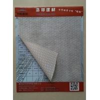 浩邦 防水透气膜 行业标准JC/T2291-2014  JC