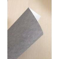 浩邦建材  防水透气膜国家标准JC/T2291-2014