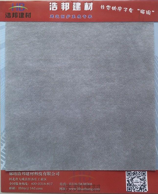 PE高分子防水透气膜(呼吸纸)高分子防水透气膜 浩邦建材