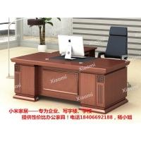 主管/财务办公桌系列-小米办公家具-办公家具工程配套