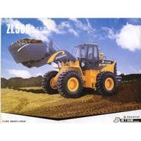 ZL50D轮式装载机