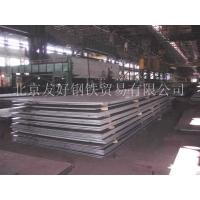 首钢中厚板,首钢锅炉板,首钢容器板,首钢高强度板,首钢船板