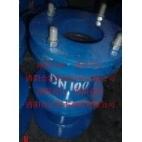 02S404标准A型柔性防水套管