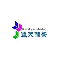 北京蓝天丽景遮阳技术有限公司