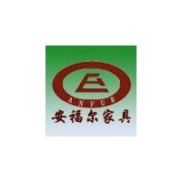 深圳市家具有限公司