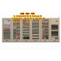 三桥设备/储物柜/文件柜/不锈钢储物柜/储存柜