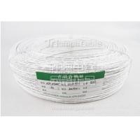 正标硅胶线UL3239-18AWG美标UL美规电线