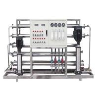 潍坊地区优惠的反渗透水处理设备当选鲁泰机械公司   _环保反