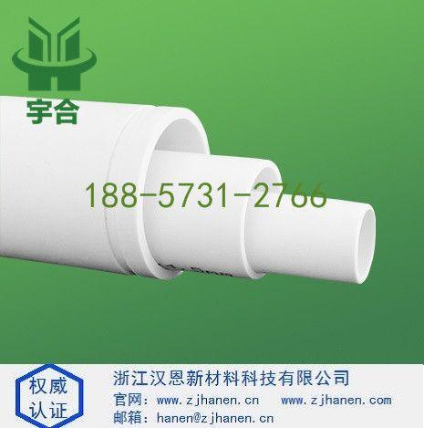 浙江汉恩-高密度聚乙烯hdpe沟槽式超静音排水管柔性连接