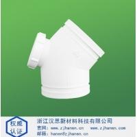 hdpe沟槽式高密度聚乙烯超静音排水管件