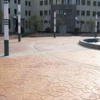 亚威供应广汉市Y41压花压模地坪材料|透水混凝土地坪厂家施工