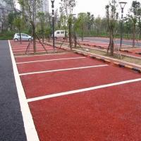 自贡市彩色透水地坪施工|水泥压花地坪|透水混凝土材料