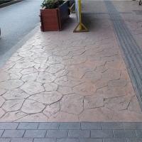 亚威供应江油市Y4 压花地坪材料|彩色压花地面|透水地坪材料