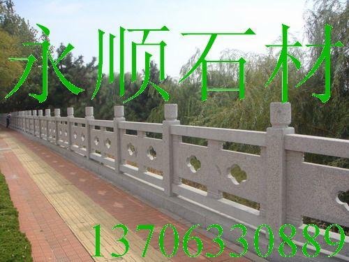 石材栏杆 河护栏 别墅栏杆 桥栏板