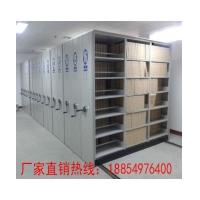 供应烟台密集架/烟台档案密集柜