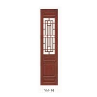川廣木業-隔斷YM-76