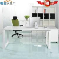 格伯办公家具老板桌时尚简约大班台电脑椅家具桌经理办公 桌