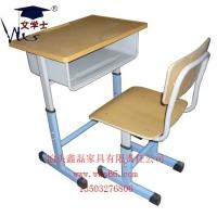 文学士kzy_01升降活动课桌椅