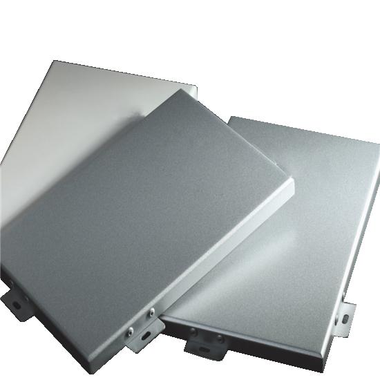 外墙铝单板价格 广东铝单板