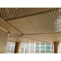 吊顶木纹铝方通 广东铝方通