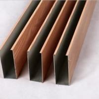 木纹铝方通吊顶 广东铝方通价格