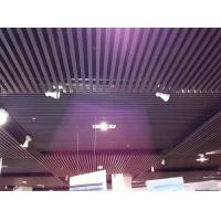 木纹铝方通吊顶 铝方通价格
