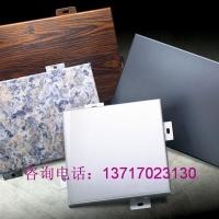 外墙铝单板规格 氟碳铝单板