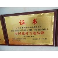 中国建材首选产品