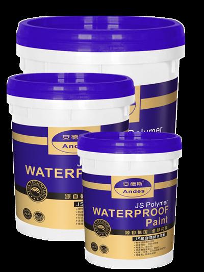 防水涂料品牌安德斯JS聚合物防水涂料