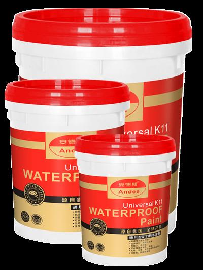 911防水涂料与K11防水涂料