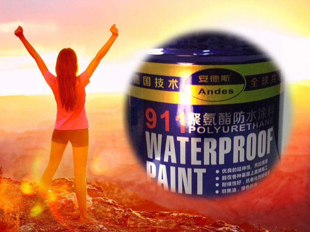 供应广州最好的防水厂家生产的工程防水911聚氨酯防水涂料