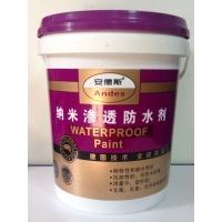 外墙纳米渗透防水剂广州防水厂家