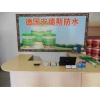 广州JS聚合物防水材料招商