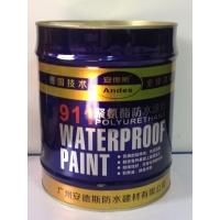 屋面防水材料911聚氨酯防水涂料