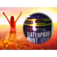 新型环保屋面防水涂料911聚氨酯涂料