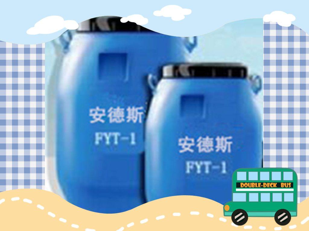 工程专用涂料水溶性聚氨酯防水涂料广州防水厂家直销