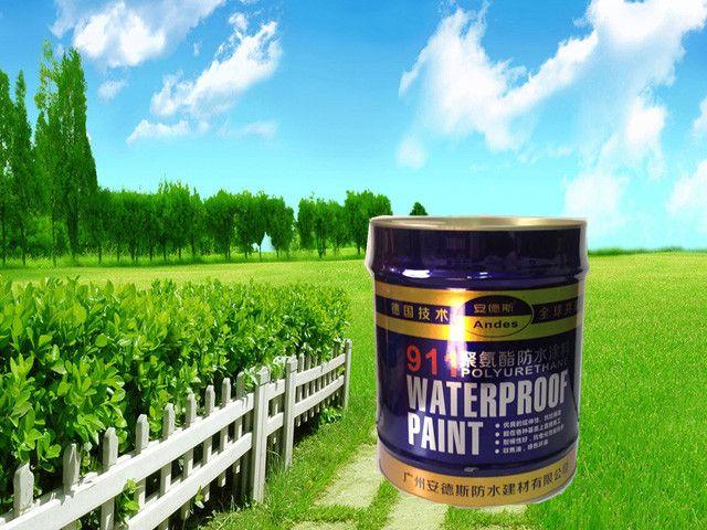供应广州最好的防水厂家生产的911聚氨酯防水涂料
