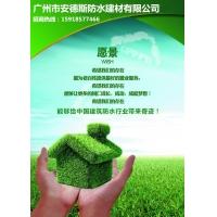 防水涂料市场如何?发展空间如何?