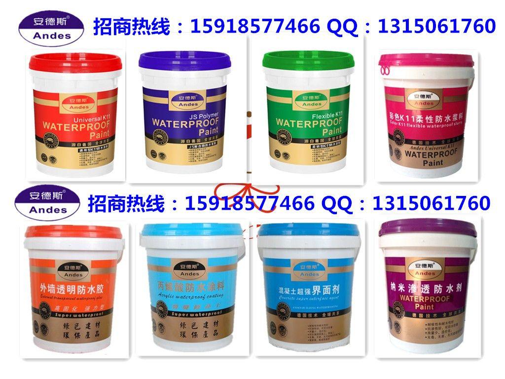 广东防水厂家防水涂料十大品牌