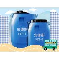 路桥涂料批发价格-郑州fyt路桥防水材料厂家