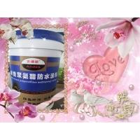 广东防水厂家水溶性聚氨酯 液体卷材 质量好 价格低