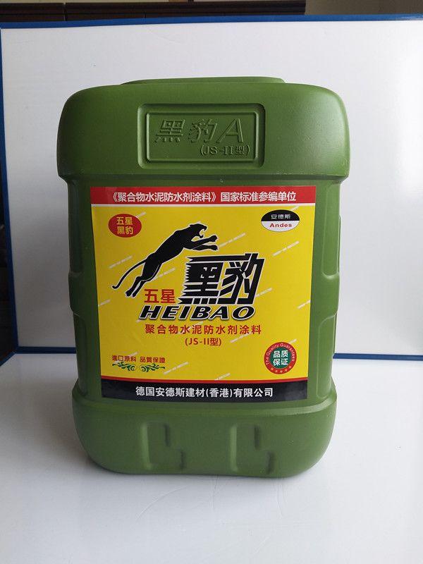 单组份JS防水涂料哪家好广东防水厂家有优势