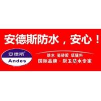 K11彩色防水材料十大品牌厂家广东防水厂家